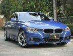 รถมือสองราคาดี 2015 BMW 320i M Sport รถเก๋ง 4 ประตู