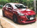 ขายรถมือสอง 2016 Mazda 2 1.3 High Plus รถเก๋ง 4 ประตู
