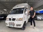 ขายรถ 2012 Dfm Mini Truck 1.1 truck