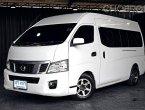 ขายรถ 2017 NISSAN URVAN NV350 QR2.5DE