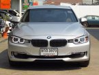 2015 BMW 320I LUXURY