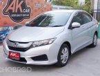 2016 Honda CITY 1.5 S i-VTEC รถเก๋ง 4 ประตู ฟรีดาวน์ ไมล์แท้ ประวัติศูนย์