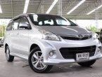 2014 Toyota AVANZA 1.5 S