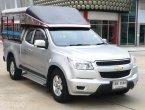 🚩 Chevrolet Colorado 2.5 Flex Cab LT Z71 2013