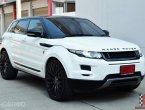 🚩Land Rover Range Rover 2.2 Evoque SD4 2013