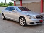 2013 Mercedes-Benz S300 Exclusive