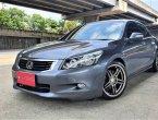 🔥 ขายถูกสุดในตลาด รถไม่เคยแก๊ส 🔰 Honda ACCORD 2.4 EL ปี2008 🔰