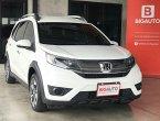 2016 Honda BR-V 1.5  V SUV AT(3981)
