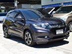Honda HR-V 1.8 EL 2016 SUV