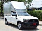 🚩 Ford Ranger 2.2 SINGLE CAB Standard XL 2018