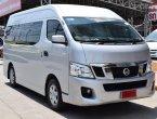🚩 Nissan Urvan 2.5 NV350 2013
