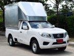 💡💡💡 Nissan NP 300 Navara 2.5 SINGLE S 2016