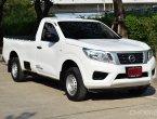 💡💡💡 Nissan NP 300 Navara 2.5 SINGLE SL 2019