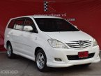 🚩 Toyota Innova 2.0 G Exclusive 2011