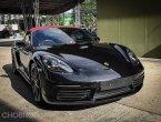 Porsche Boxster 718 ( new car )