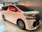 Toyota Vellfire 2.5 ZG EDITION ปี 2016