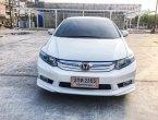 2013 Honda CIVIC 1.5 Hybrid EV/Hybrid