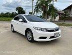 ขายรถมือสอง HONDA CIVIC 1.8 S(AS) | ปี : 2012
