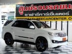 TOYOTA FORTUNER [ 3.0 V ] 4WD VN TURBO AT ปี 2012
