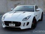 จองให้ไว Jaguar F Type 3.0 S (SuperCharge) 2017 วารันตีเหลือวิ่งน้อยจัด สวยกริบสุดๆ