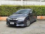 Honda City 1.5V ปี2016 เกียรออโต้ จองก่อนมีสิทธิ์ก่อน