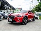 Mazda CX3 2.0SP ปี : 2016