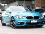 2018 BMW 430i M Sport Cabriolet