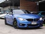 2015 BMW 420d M Sport Cabriolet