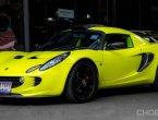 Lotus Elise S turbo สีเขียว หายาก ปี 2011