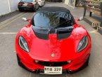lotus elise s supercharged 2013 สี ardent red เดิมโรงงาน
