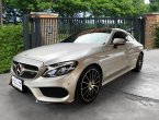 BENZ C250 Coupe AMG หลังคาแก้ว