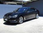 2017 BMW 740le 2.0 xDrive Pure Excellence EV/Hybrid