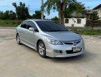 ขายรถมือสอง HONDA CIVIC 1.8 S(AS) | ปี : 2008