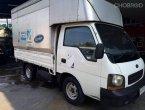 2004 Kia K2700 Truck