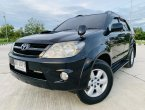 Toyota Fortuner 4WD 3.0 G MT ปี 2008