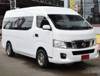 2013 Nissan Urvan 2.5 NV350