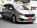 ขายรถ Kia Grand Carnival 2.2 EX ปี2017 SUV