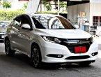 ขายรถ Honda HR-V 1.8 EL ปี2016 SUV