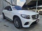 🔥จองให้ทัน🔥 Benz GLC250d 4matic AMG ปี 2016  เครื่องดีเซลล้วน แรง ทน ประหยัด