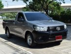 Toyota Hilux Revo 2.4 (ปี 2020 ) SINGLE J Plus Pickup MT