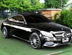 BENZ C250 Coupe Edition 1 W205
