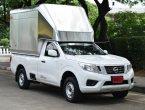 2016 Nissan NP 300 Navara 2.5 S