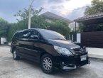 2014 Toyota Innova 2.0 V Wagon