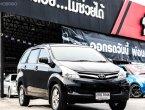 ขายรถ 2014 Toyota AVANZA 1.5 E Wagon
