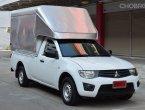 2014 Mitsubishi TRITON 2.4 CNG