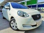 จองให้ทัน Nissan march 1.2 E M/T 2013 จด 2015