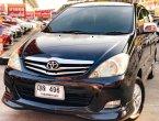 จองให้ทัน Toyota Innova 2.0V ปี 2011 รุ่น Top สุด