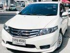 จองให้ทัน Honda City 1.5V 2012 สีขาว รถสวยสภาพดีพร้อมใช้