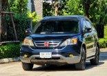 ขายรถมือสอง Honda CR-V 2.0 AT จดปี 2011