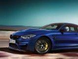 รีวิว BMW M4 CS รุ่นพิเศษ เคาะราคา 11. ล้านเศษ